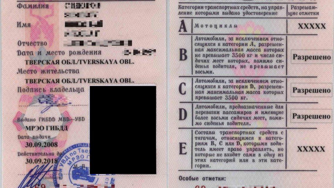 Les modalités pour refaire son permis de conduire